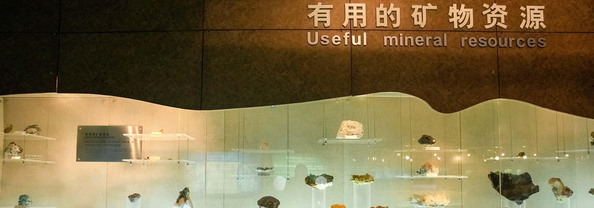 Minerales No Metálicos