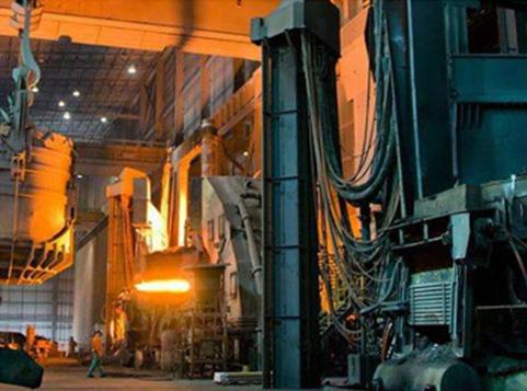 Materiales de fundición metalúrgica