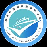 Hebei Jufuyuan Trading Co., Ltd.